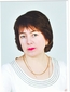 Захаркина Галина Юрьевна