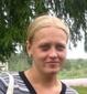 Степанова Наталья Валерьевна