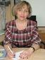 Степина Людмила Олеговна