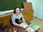 Калинина Ольга Евгеньевна