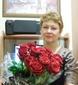 Ермохина Людмила Георгиевна