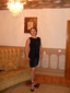 Богословская Марианна Геннадьевна
