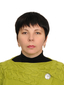 Маркина Лариса Николаевна