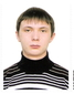 Востриков Андрей Сергеевич