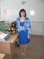 Гаськова Татьяна Вячеславовна
