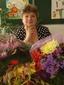 Зубрицкая Светлана Александровна