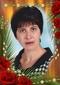 Легеза Татьяна Сергеевна