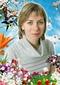 Сергеева Татьяна Валерьевна