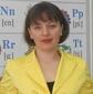 Хлопунова Ольга Владимировна