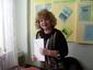 Аксенова Надежда Владимировна