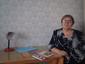 Алфименко Татьяна Анатольевна