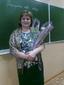 Завьялова Татьяна Николаевна