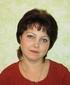 Вафина Светлана Юрьевна