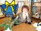 Носкова Ольга Петровна