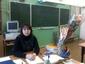 Дегтева Дарья Александровна
