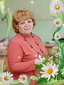 Белякова Ирина Фёдоровна