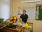 Пунина Светлана Владимировна