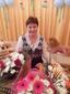 Веснина Наталья Юрьевна