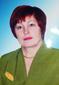 Татарникова Галина Михайловна