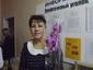 Казачек Валентина Валентиновна