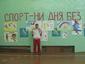 Валерий Геннадьевич Харцев