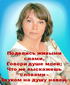 Евстропова Галина Алексеевна