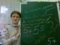 Игнатьева Светлана Анатольевна