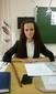 Усманова Гузалия Минахметовна