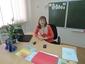 Шептухина Татьяна Викторовна