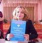 Силаева Виктория Алексеевна