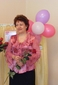 Жилкина Ирина Ивановна