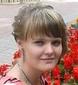 Венёва Светлана Александровна