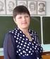 Захарова Светлана Михайловна