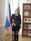 Шестакова Елена Олеговна