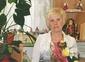 Матвеева Людмила Николаевна