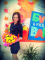 Павленко Светлана Ивановна