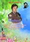 Ипатова Татьяна Викторовна