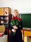 Зырянова Елена Геннадьевна