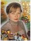 Хороших Виктория Викторовна