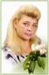 Байкова Елена Борисовна