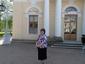 Махова Валентина Викторовна