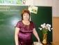 Горбунова Лариса Михайловна