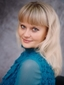 Абросимова Елена Николаевна