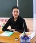 Цудинович Ольга Владимировна
