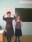 Ильина Ирина Геннадьевна