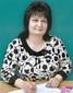 Волковская Наталья Александровна