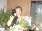 Елисеенко Ирина Викторовна