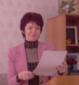 Бушуева Марина Владимировна