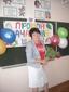 Бочарова Татьяна Ивановна