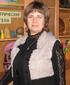 Мамедова Татьяна Викторовна